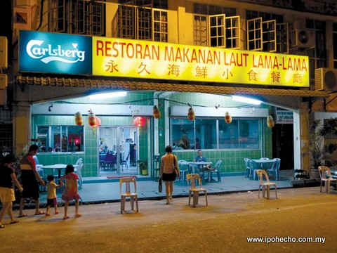 see foon chan-koppen - food review - ipoh restaurant