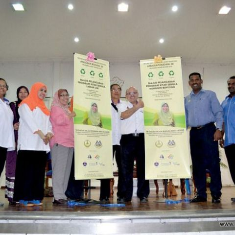 Recycling Project Launch