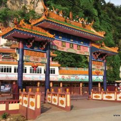 Caves of the Kinta Valley