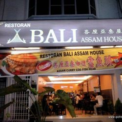 SeeFoon takes a trip to Bali in Ipoh Garden East