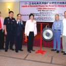 Research Project for Perak Chinese Tin Mining Industry launched