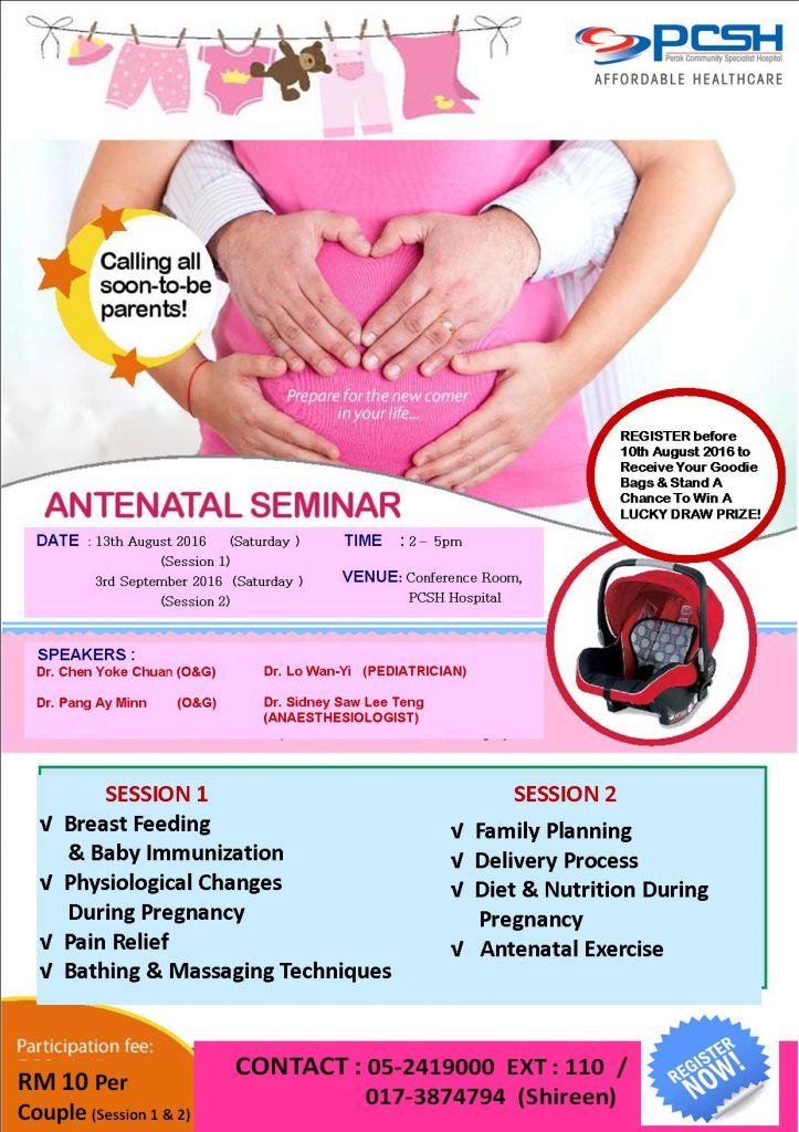 Ipoh Echo | Antenatal Class by PCSH (13 Aug & 3 Sep 2016)