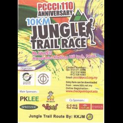 Jungle Trail Race (9 Jul 2017)