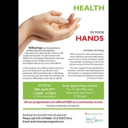 Health in your Hands (30 Apr 2017)