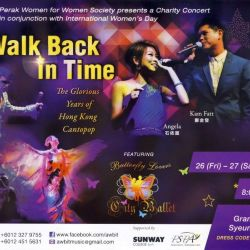 PWW Charity Concert: 'A Walk Back in Time' (26-27 May 2017)