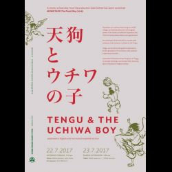 Charity School Play: 'Tengu and the Uchiwa Boy' (22-23 Jul 2017)