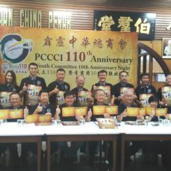 PCCCI: 110th Anniversary Dinner and Much More