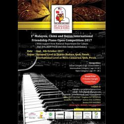 International Friendship Piano Open Competition 2017