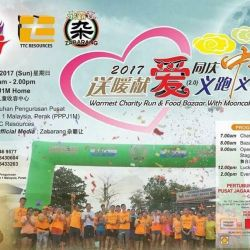Warmest Charity Run & Food Bazaar with Mooncake Festival (24 Sep 2017)