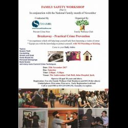 Family Safety Workshop (Part 2) (25 Nov 2017)