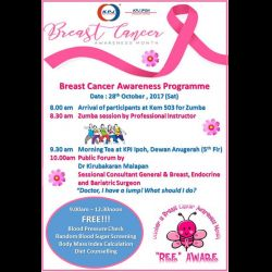 Breast Cancer Awareness Programme (28 Oct 2017)