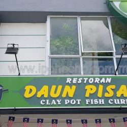 Daun Pisang Restaurant Claypot Fish Curry: SeeFoon Goes Bananas over Banana Leaf in Cool Comfort