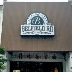 Belfield Road: SeeFoon Ventures into Old Town