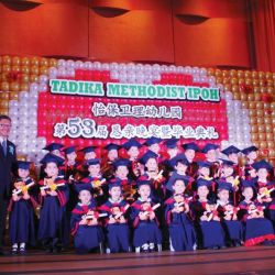Kindergarten Graduation Ceremony