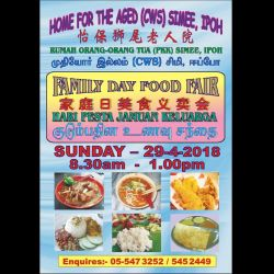 Family Day Food Fair @ Simee Home for the Aged (29 Apr 2018)