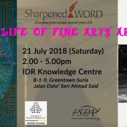 Shapened Word: The Life of Fine Arts Artists (21 Jul 2018)