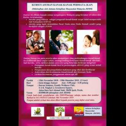 Certificate In Early Childhood Education Course (12 Nov-19 Dec)