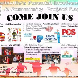 Mariaville's Parental Involvement and Community Project Day (26 Jun 2019)