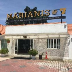 Nosh News:  Marianis to Close