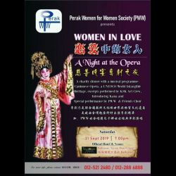 PWW Women in Love A Night at the Opera (21 Sep 2019)