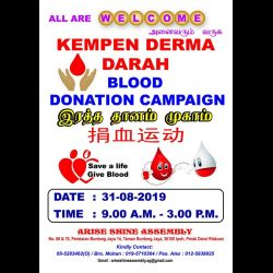 Blood Donation Campaign (31 Aug 2019)