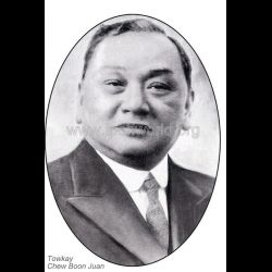 Heritage: Chew Boon Juan, the Chew Family Patriarch