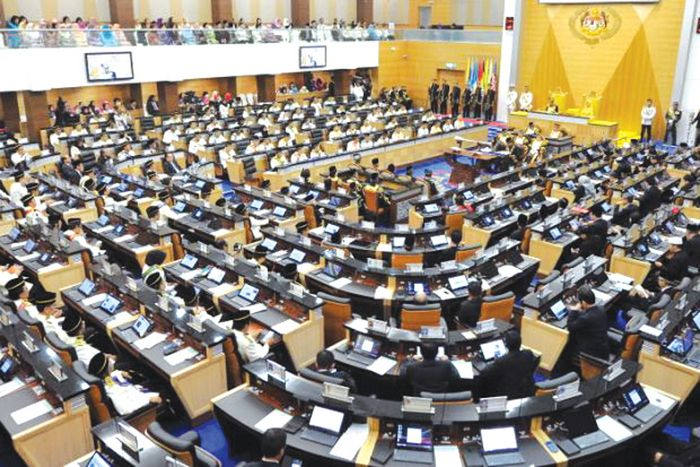 Connecting Perak MPs and Public Online