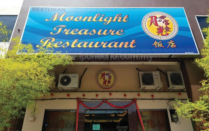 Moonlight Treasure Restaurant Ipoh