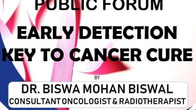 Photo of Public Forum: 'Early Detection Key to Cancer Cure' (22 Feb 2020)