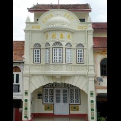 Hakka Villa to Reveal Revelational Past