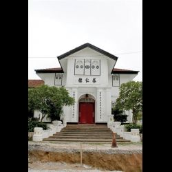 Iconic Falim House to be Preserved