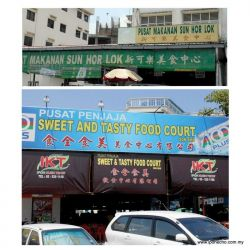 Pusat Makanan Sun Hor Lok and Sweet and Tasty Food Court