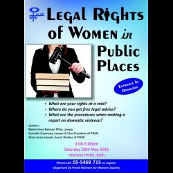 Legal Rights of Women in Public Places (28 May 2016)