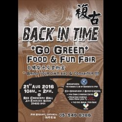 'Back in Time Go Green' Food and Fun Fair (21 Aug 2016)