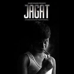 Should Jagat be Disqualified?