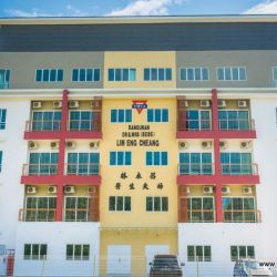 R&R Studio Apartment @ YMCA Ipoh