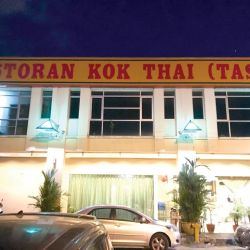 SeeFoon Revisits Kok Thai and Finds More Delights