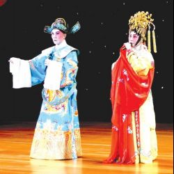 20th World Chinese Opera Lovers Festival in Ipoh