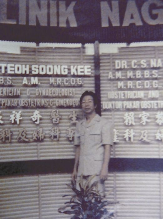 Dr Teoh Soong Kee