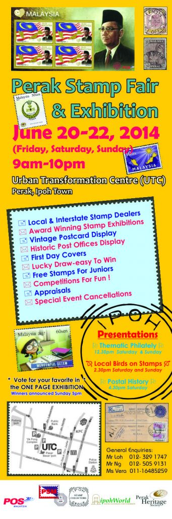 Perak Stamp Fair & Exhibition