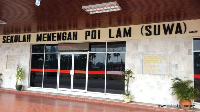 Poi Lam High School Ipoh