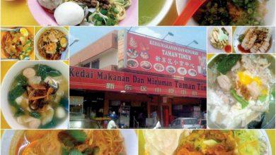 Photo of Kedai Makanan dan Minuman Taman Timur