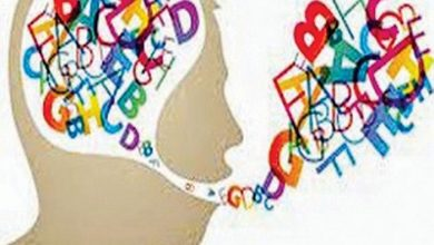 Photo of Speech and Language Disorder