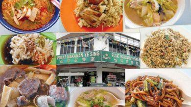 Photo of Pusat Makanan Ye Sing