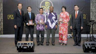 Photo of FMM Perak Annual Dinner