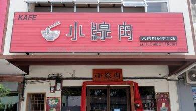 Photo of This Noodle Shop In Ipoh Doesn't Need Little Fresh Meat To Win Your Heart