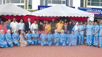 Photo of Perak Medical Centre Now in Kampar