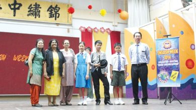 Photo of Yuk Choy's English Week