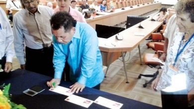 Photo of Perak Stamp Fair & Exhibition