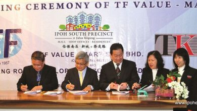 Photo of Launch of Ipoh South Precinct